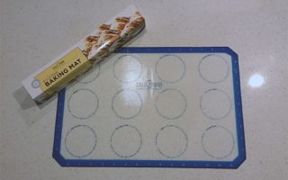 Product Review: Silicone Baking Mat by ZallGood